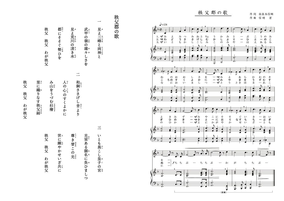 楽譜A3二つ折り_表(外側)