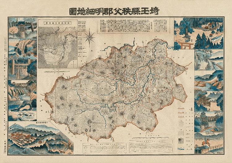 秩父 古地図